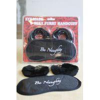 Набор меховые черные наручники и маска для глаз Fantasy