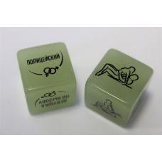 Кубики неоновые для эротической игры Я ТЕБЯ ХОЧУ