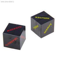 Кубики для сексуальных игр ЧАСТИ ТЕЛА