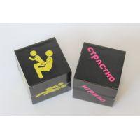 Кубики для эротических игр ПОЗЫ