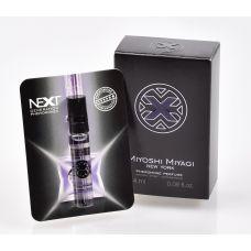 "Духи с феромонами для мужчин Miyoshi Miyagi Next ""X"" for MAN, 2,4 ml"