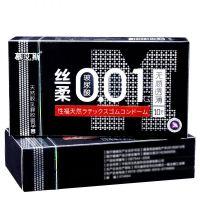 Презервативы Muaisi ультратонкие 0,01 мм с дополнительной смазкой Black Черные 10 шт