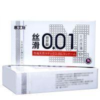 Презервативы ультратонкие 0,01 мм White Белые 10 шт Muaisi