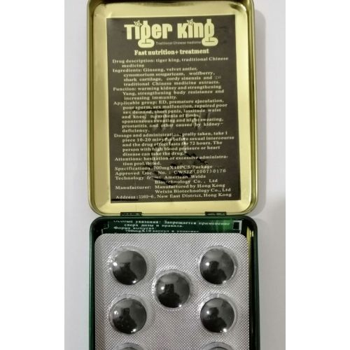 Возбуждающие таблетки для потенции мужчин Tiger King (Король Тигр)