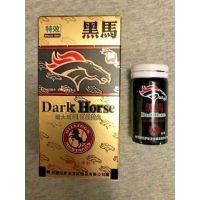 Таблетки для мужского здоровья Dark Horse сильная эрекция и продление полового акта