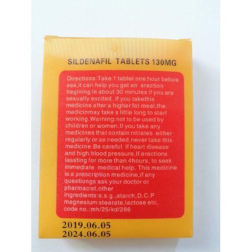 Таблетки для потенции Golden Ant - Золотой Муравей