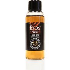 Масло для эротического массажа с ароматом шоколада Eros tasty 50 мл
