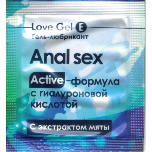 Пробник смазка с экстрактом мяты для анального секса Lovegel 4г.