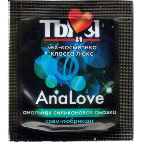 Пробник любрикант водно-силиконовая основа Analove саше 4г