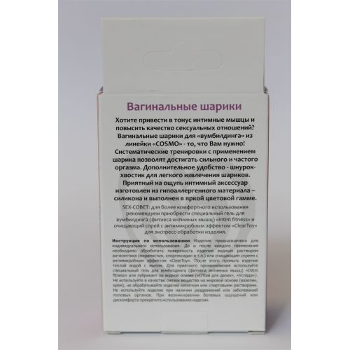 Шарики вагинальные 11 см/3 см силиконовые COSMO цвет розовый неон для тренировки мышц Кегеля
