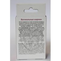 Вагинальные шарики 11 см/3 см силиконовые с шнуром-хвостиком для вумбилдинга (Кегеля) COSMO розовый