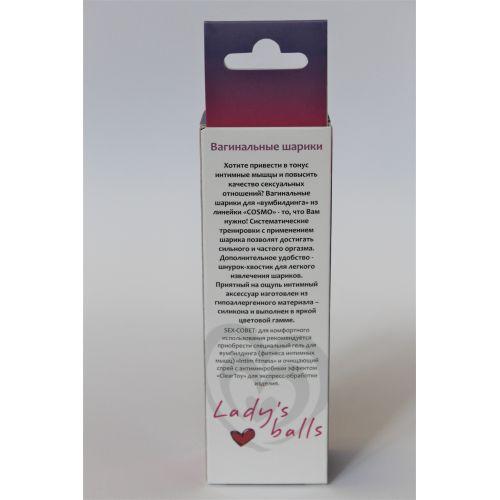 Вагинальные шарики 9 см/3 см со смещенным центром тяжести для вумбилдинга (Кегеля) COSMO розовый неон