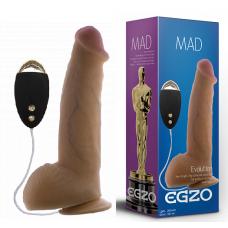 Вибратор  вагинальный на присоске EGZO DVR002 с запахом ванили