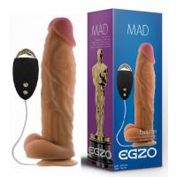 Вибратор на присоске вагинальный из киберкожи EGZO DVR003 с запахом ванили 12 режимов работы