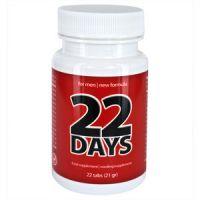 Возбуждающие таблетки для мужчин 22 DAYS PENIS EXTENTION SYSTEM