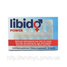 Быстродействующий стимулятор эрекции, повышение либидо - Libido Power
