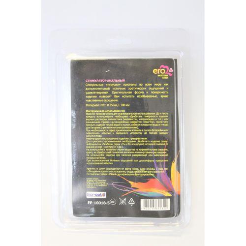 Анальная стимулятор-пробка ребристый силиконовый на присоске ANAL STIMULATOR фиолетовый  L 10 см D 3,5 см