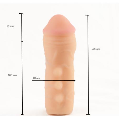 Удлиняющая насадка на член - презерватив из киберкожи EGZO ES002