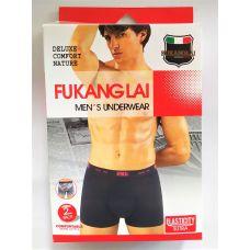 Мужские боксерки 2 шт в упаковке размер XXL Микс цветов