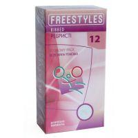 Презервативы ребристые FREESTYLES №12 Ribbed особые ощущения и безопасность Фристайлс