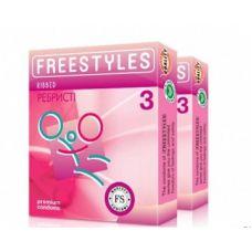Презервативы ребристые FREESTYLES №3 Ribbed Кайфовые ощущения и безопасность Фристайлс