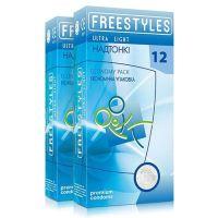 Презервативы увлаженные сверхтонкие FREESTYLES ULTRA LIGHT 12 штук Фристайлс