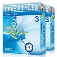 Презервативы увлажненные сверхтонкие FREESTYLES ULTRA LIGHT 3 шт Фристайлс