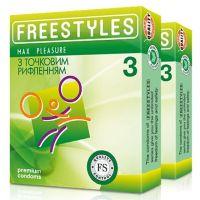 Презервативы с пупырышками FREESTYLES MAX PLEASURE 3 шт с увлажняющим средством Фристайлс