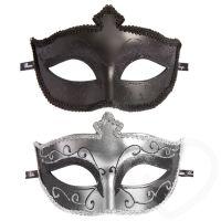 Велоколепная пара масок на глаза для БДСМ-игр Fifty Shades of Grey черный,серебряный
