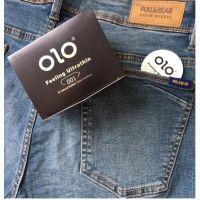 Презервативы OLO с гиалуроновой смазкой 1 шт