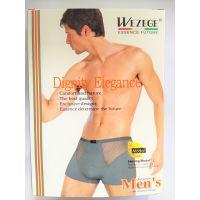 Трусы-шорты мужские (2шт в упаковке) размер XXXL микс цветов