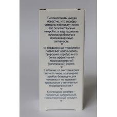 Гель-любрикант антисептический с имитацией реальной смазки Услада с серебром 30 г туб пластиковый