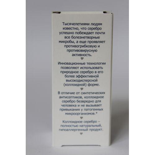 Гель-лубрикант антисептический с имитацией реальной смазки Услада с серебром 30 г туб пластиковый