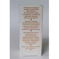 Гель-любрикант с регенерирующим эффектом Услада с прополисом 30 г туб пластиковый
