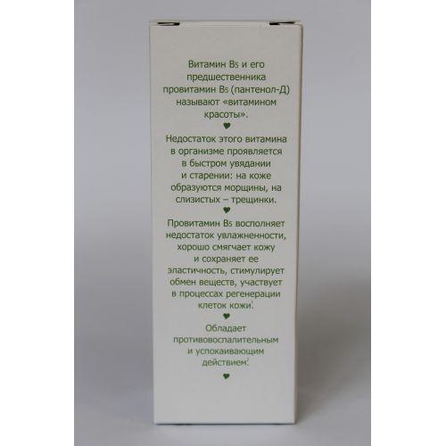 Гель-лубрикант регенерация увлажнение и эластичность Услада 60 г туб пластиковый