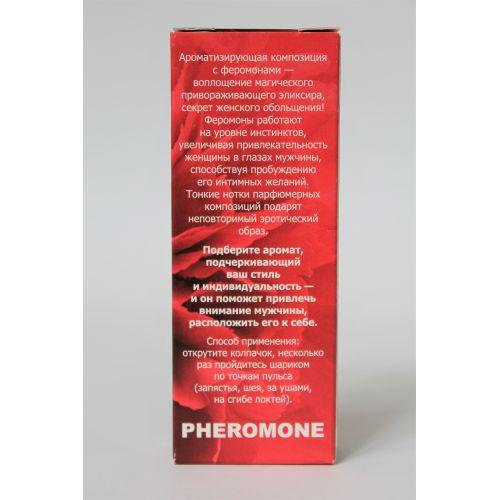 Женские духи с феромонами с ароматом №13 Davidoff Cool Water Wave Erowoman 10 мл