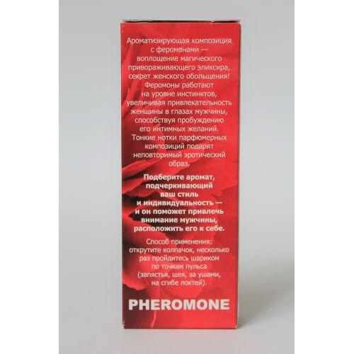 Женские духи с феромонами с ароматом №15 Laura Biagiotti Sotto Voce Erowoman 10 мл