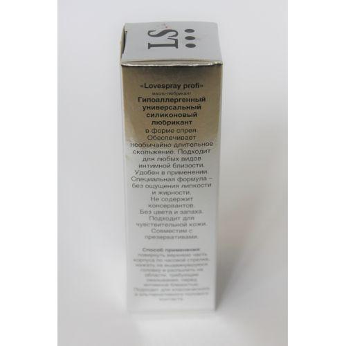 Спрей-лубрикант силиконовый LOVESPRAY PROFI 18мл