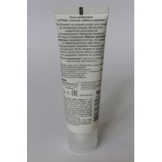 Гель-лубрикант антисептик на водной основе О`кей с маслом чайного дерева туб пластиковый 50г