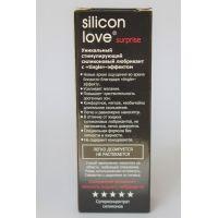 Силиконовый гель-лубрикант с tingle эффектом SILICON LOVE SURPRISE 30г,