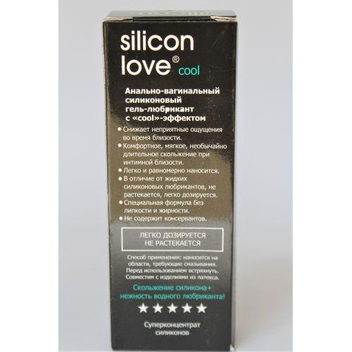 Гель-лубрикант силиконовый охлаждающий для анального секса SILICON LOVE COOL 30г