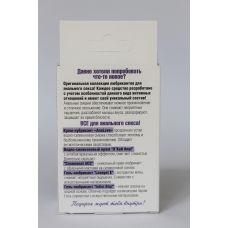 Подарочный набор для анального секса LB-24002