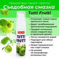 Съедобный гель-лубрикант для орального и вагинального секса Tutti-frutti яблоко 30 ml