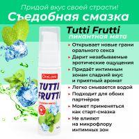 Гель-лубрикант на водной основе TUTTI-FRUTTI мята 30 г Биоритм