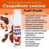 Гель-лубрикант на водной основе TUTTI-FRUTTI со вкусом тирамису 30 г Биоритм