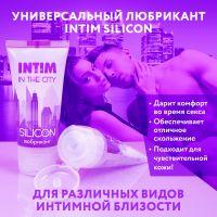 Лубрикант силиконовый для всех видов секса Intim silicon туб пластиковый 60 г