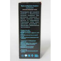 Крем-любрикант водно-силиконовый антисептический Ты и Я Analove флакон - диспенсер 50г