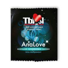 Крем-лубрикант водно-силиконовый антисептический Ты и Я Analove одноразовая упаковка 4г