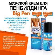 Крем для Увеличения ЧЛЕНА Big pen для мужчин 50 мл