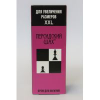 Крем для увеличения члена и Мощной Эрекции Персидский шах для мужчин туб 50 мл